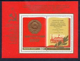 SOVIET UNION 1977 New Constitution I Block Used.  Michel Block 124 - 1923-1991 USSR
