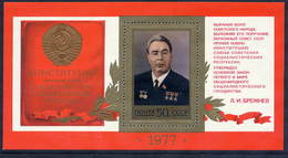 SOVIET UNION 1977 New Constitution II Block Used.  Michel Block 125 - 1923-1991 USSR