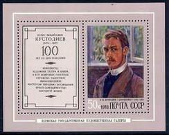 SOVIET UNION 1978 Kustodiev Centenary Block MNH / **.  Michel Block 126 - 1923-1991 USSR