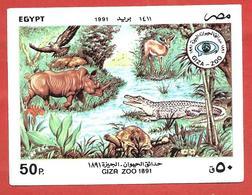 EGITTO EGYPT MNH - 1991 The 100th Anniversary Of Giza - Zoo - 50 Piastre - Michel EG BL52 - Blocks & Sheetlets