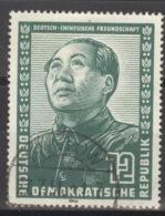 DDR 286 O Tagesstempel - [6] République Démocratique