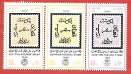 EGITTO EGYPT MNH - 1991 Stamp Day - The 39th Anniversary Of Revolution - 3 X 10 Piastre - Michel EG 1710 - 1712 - Égypte