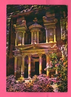 Jordan Petra El Khazneh Cp 1989 Case Strade Ponti Panorami Monumenti Houses Roads Bridges Panoramas Monuments - Giordania