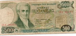 GRECIA 500 DRACHMAI 1983  P-201- CIRCOLATA - Greece