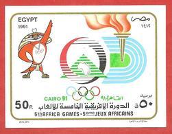 EGITTO EGYPT MNH - 1991 The 5th African Games, Cairo - 50 Piastre - Michel EG BL54 - Blocks & Sheetlets
