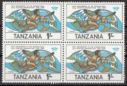 Tanzania 1984 Sc. 246 Aviazione Civile Icarus Icaro Quaterna Nuovo - Tanzania (1964-...)