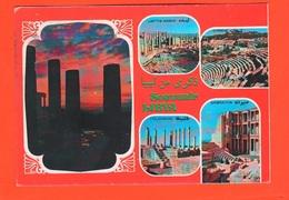 Libia Libya Cp 1989 Case Strade Ponti Panorami Monumenti Houses Roads Bridges Panoramas Monuments - Libya