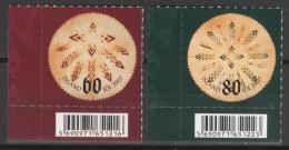 Island 1184/85 Eckrand ** Postfrisch - 1944-... Republik