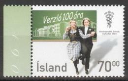 Island 1110 Seitenrand ** Postfrisch - 1944-... Republik