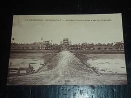 CAMBODGE LOT DE 12 CARTES POSTALES ANCIENNES SUR ANGKOR-VAT - ASIE CAMBODGE (Z) - Cambodge