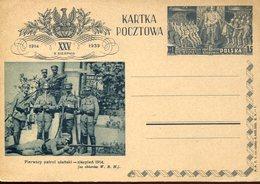 32843 Poland,stationery Card  15gr. 1939 Pierwszy Patrol Ulanski Sierpien 1914 - Ganzsachen
