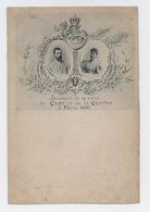 SOUVENIR DE LA VISITE DU TZAR ET DE LA TZARINE PARIS  1896 - Russia