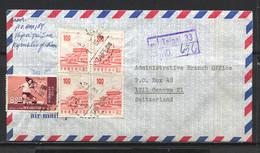 Taiwan, 1970,  R-Cover  Taipei To Geneva / Switzerland - 1945-... República De China