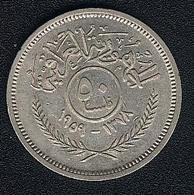 Irak, 50 Fils 1959, Silber, XF - Iraq