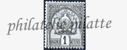 -Tunisie    9** - Tunisia (1888-1955)