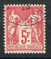 RC 8474 FRANCE N° 216 - 5f SAGE PROVENANT DU BLOC DE L'EXPOSITION OBLITÉRÉ TB - Oblitérés