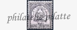 -Tunisie   12** - Tunisia (1888-1955)