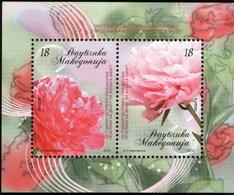 Macedonia 2010 Flora, Flowers, Roses, Internatinal Women's Day, Block, Souvenir Sheet MNH - Macédoine