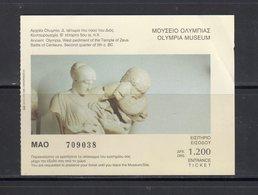 Museo Olimpia - Grecia - - Biglietti D'ingresso
