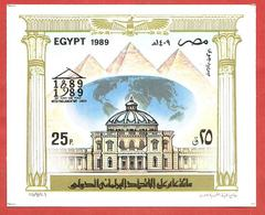 EGITTO EGYPT MNH - 1989 The 100th Anniversary Of Interparliamentary Union - 25 Piastre - Michel EG BL?? - Blocks & Sheetlets