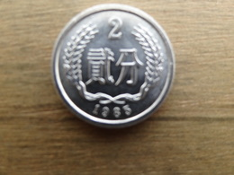 Chine  2  Fen  1985  Km 2 - China