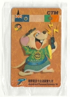 Macau - CTM - GPT - Phonecard Exhibition - 12MACA - 3.000ex, NSB - Macau