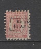 Yvert 9 Oblitéré Second Choix - 1856-1917 Administration Russe