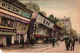 1 CPA JAPAN KOBE Shinkaichi  Theatre Street  Cinema - Kobe