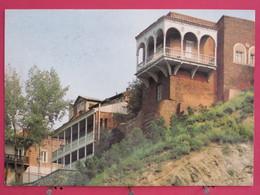 Géorgie - Tbilissi - Vieux Quartiers - Recto-verso - Géorgie