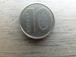 Bielorusse  10  Kopeks  2009  Km !!! - Wit-Rusland