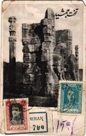 1 CPA IRAN  Teheran - Iran