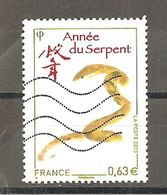 FRANCE 2013 - Oblitéré - Y.T.N° 4712 - Usati