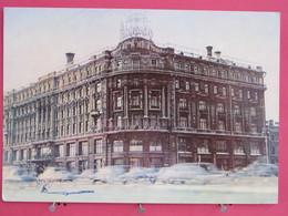 Russie - Moscou - Hotel National - Intourist - Recto-verso - Géorgie