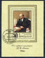 SOVIET UNION 1978 Lenin Birth Anniversary Block Used.  Michel Block 128 - 1923-1991 USSR