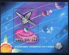 SOVIET UNION 1978 Intercosmos Block MNH / **.  Michel Block 129 - 1923-1991 USSR