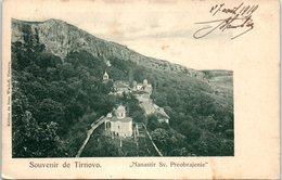 BOSNIE HERZEGOVINE --  TIRNOVO - Bosnie-Herzegovine