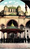 BULGARIE -- Andrinople - La Cour Et L'entrée De La Mosquée - Bulgaria