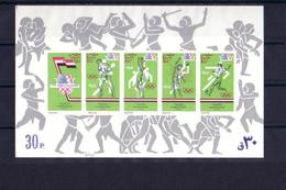 Olympics 1984 - Basketball - EGYPT - S/S Imp. MNH - Sommer 1984: Los Angeles