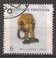 Mazedonien  (2003)  Mi.Nr.  302  Gest. / Used  (7fj03) - Macédoine