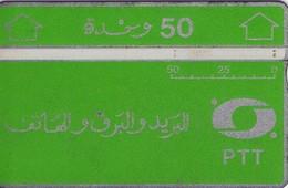 TARJETA TELEFONICA DE ARGELIA (002). MUY RARA. REVERSO NEGRO, NUMERACIÓN 809C03813 - Algeria