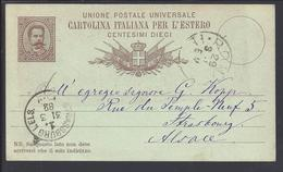ITALIE - 1882 - Carte Entier Postal UPU De Roma Vers Strassburg (ELS)  Tb - - 1878-00 Umberto I