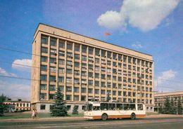 1 AK Russland * Kaliningrad - Ein Haus Aus Den Zeiten Der Sowjetunion - Haus Der KPSS * - Russie