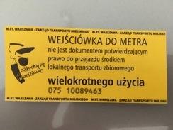 Ticket De Métro Varsovie - Subway