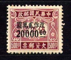 CHINE -  T90(*) - TAXE - Chine