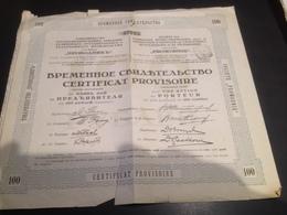 Action Certificat Provisoire Sociète Des Fabriques Russo Française Caoutchouc-Gutta-Percha Et Télégraphie - Industrie
