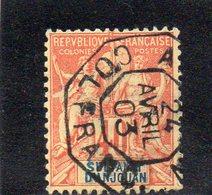 ANJOUAN 1892-9 O - Anjouan (1892-1912)