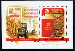 SOVIET UNION 1979 Virgin Soil Cultivation Block MNH / **.  Michel Block 135 - 1923-1991 USSR