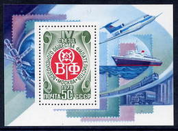 SOVIET UNION 1979 All-union Philatelic Congress Block MNH / **.  Michel Block 141 - 1923-1991 USSR