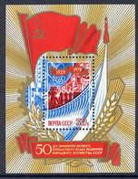 SOVIET UNION 1979 5-Year Plan Anniversary Block MNH / **.  Michel Block 140 - 1923-1991 USSR
