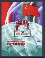 SOVIET UNION 1979 Ski Expedition Block MNH / **.  Michel Block 142 - 1923-1991 USSR
